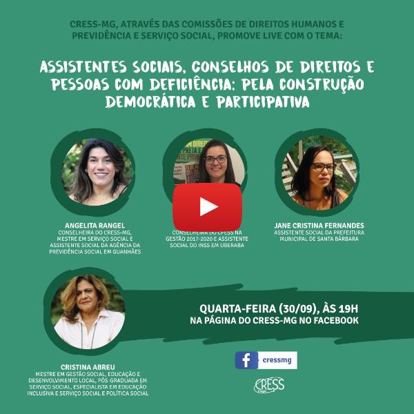 Assistentes sociais, conselhos de direitos e pessoas com deficiência: pela construção democrática e participativa (com Libras)